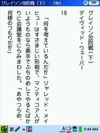 Scrn017_2