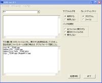 Pri_200803103926