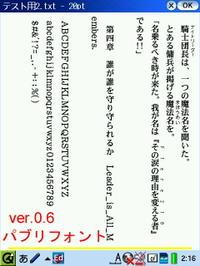 Scrn001