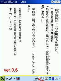 Scrn006