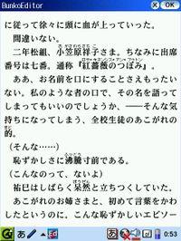 Scrn009_1